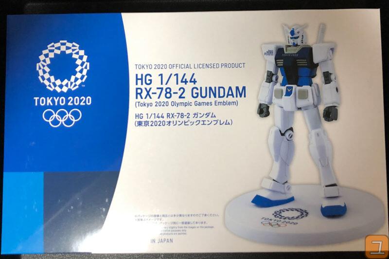 gundam_tokyo2020_o